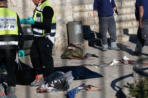 Três palestinos morreram ao atacar guardas de fronteira israelenses (Foto: Ahmad Guarabli/AFP)