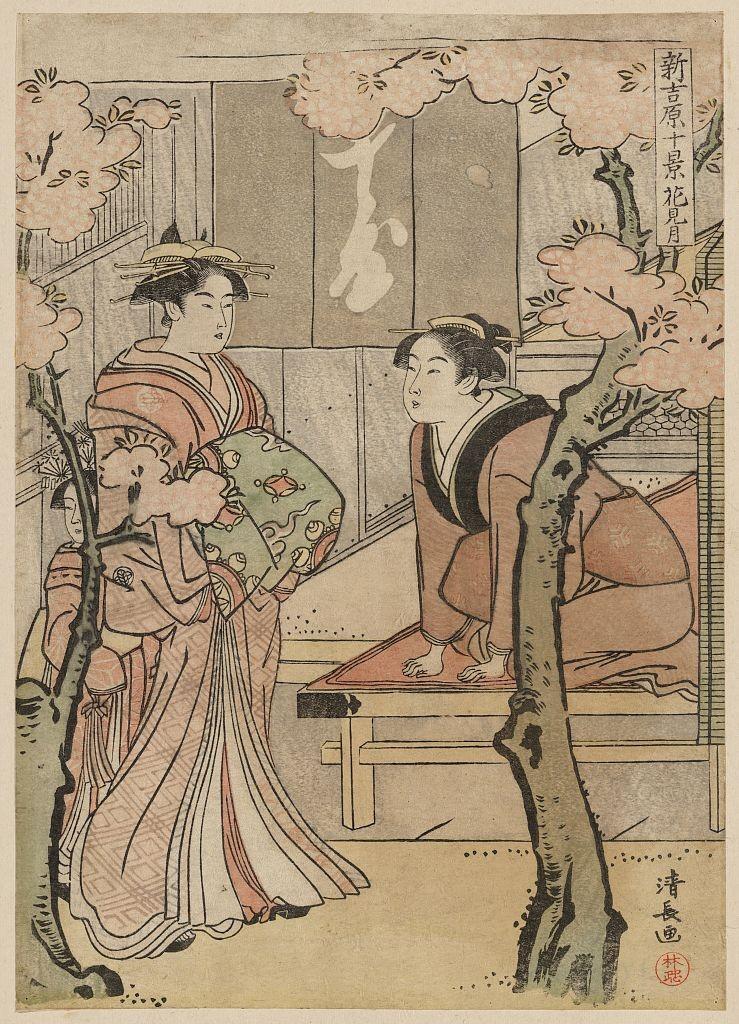 Milhares de gravuras japonesas antigas que você pode baixar de graça