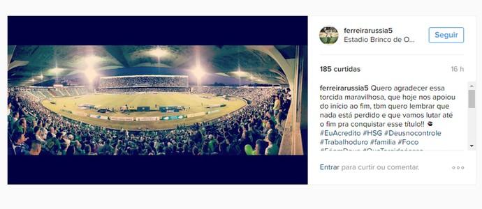 Ferreira mostra confiança em título do Guarani em Varginha (Foto: Reprodução / Instagram)