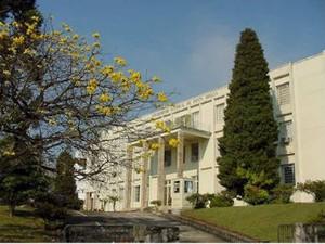 Universidade Estadual de Ponta Grossa capa (Foto: Divulgação)