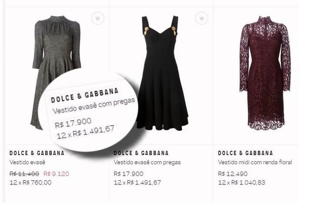 Vestido usado por Grazi Massafera em premiação custa quase R$ 18 mil (Foto: Reprodução/internet)