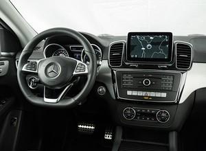 Mercedes GLE Coupé  (Foto: Divulgação)