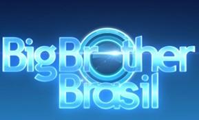 BBB 15 (Foto: Rede Globo/Divulgação)