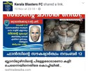 Torcedores usarão máscaras de Zidane para intimidar Materazzi na Índia