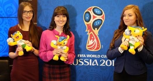 cara do  mundial (Divulgação/Fifa.com)