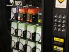 Pílula do dia seguinte em máquina automática causa polêmica nos EUA