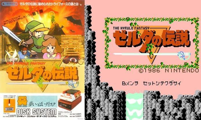Poster e tela inicial do primeiro jogo de Legend of Zelda (Foto: Reprodução / xtremeretro.com)