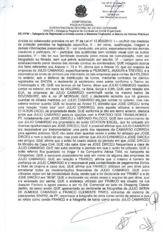 Página de depoimento de Youssef à Polícia Federal (parte 2) (Foto: Reprodução)