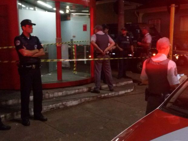 Polícia Militar e Guarda Civil Municipal foram acionadas pelo monitoramento do banco  (Foto: Divulgação/ Guarda Municipal)
