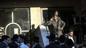 Israelenses anunciam medidas em represália a responsáveis por atentados em Jerusalém  (Foto: Getty/ BBC)