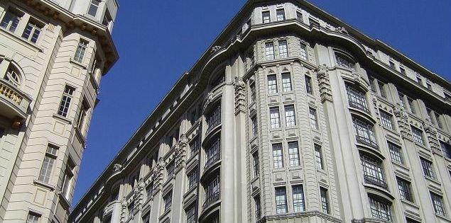 Ministério Público de São Paulo (Foto: Divulgação/MPSP)