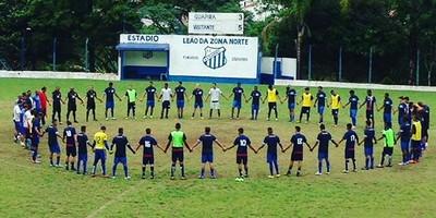 Atlético-PB, Guarulhos,  (Foto: Divulgação / Atlético-PB)