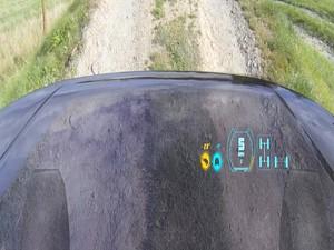 Tecnologia da Land Rover promete mostrar o que se passa embaixo do veículo (Foto: Divulgação)