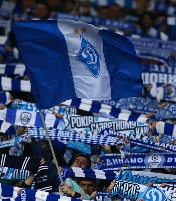 Dínamo de Kiev é o primeiro clube de futebol da Ucrânia a criar um departamento de esportes eletrônicos (Foto: Divulgação)