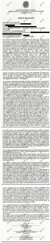 Depoimento de Guido Mantega (Foto: Revista ÉPOCA/Reprodução)