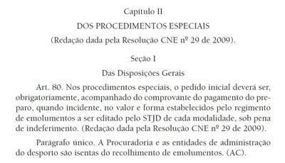 artigo 80, CBJD (Foto: Reprodução / CBJD)