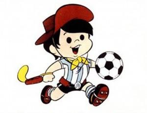 Mascote Copa do Mundo 1978 - Guachito (Foto: Reprodução)