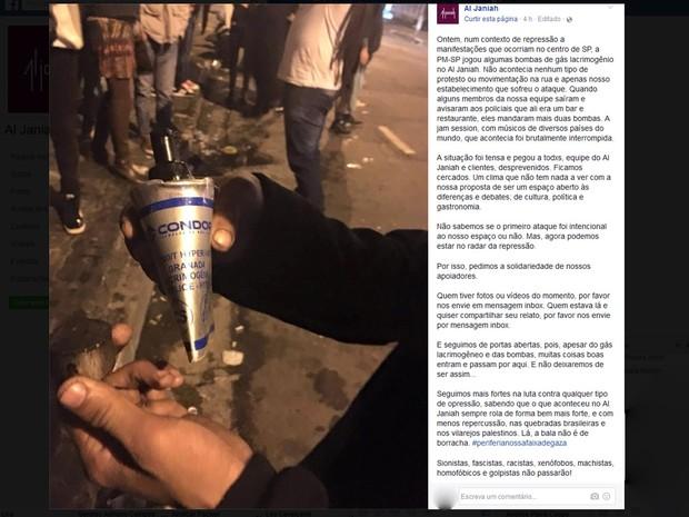 Em post no Facebook, restaurante e bar relata ação violenta da PM, em SP (Foto: Reprodução: Facebook/Al Janiah)