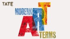 TATE Arts Guide (Foto: divulgação)