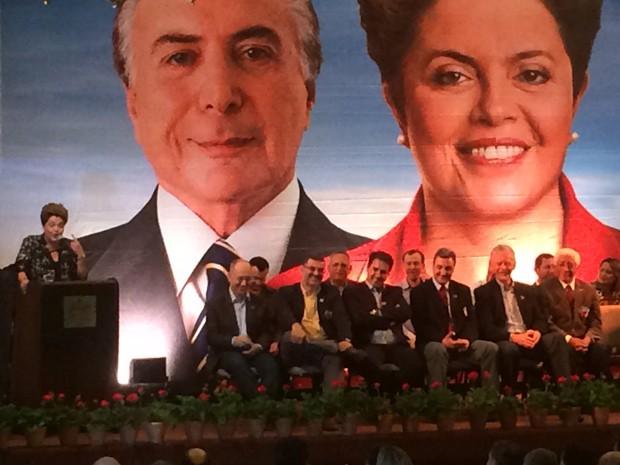 Dilma durante discurso em evento com prefeitos (Foto: Estevão Pires / G1)