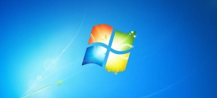 Veja como adquirir um Windows 7 ou instalar no computador com o código do produto (Foto: Divulgação/Microsoft) (Foto: Veja como adquirir um Windows 7 ou instalar no computador com o código do produto (Foto: Divulgação/Microsoft))