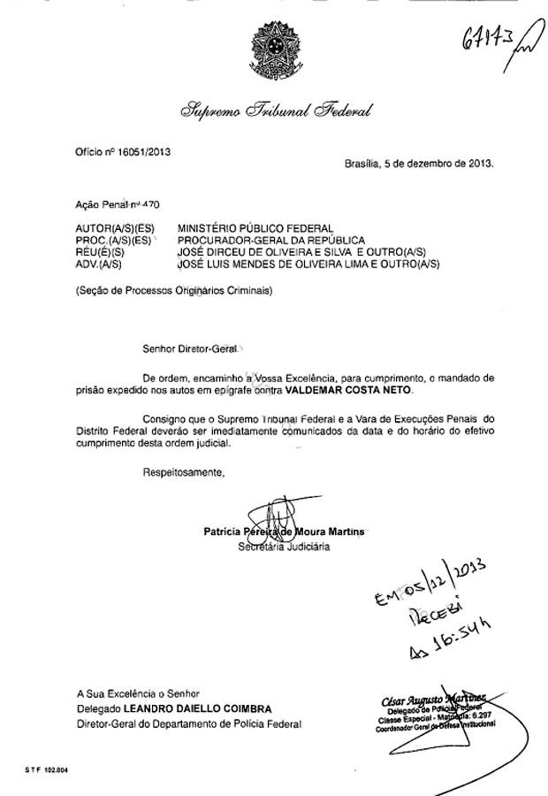 Reprodução do mandado de prisão do deputado Valdemar Costa Neto (Foto: Reprodução)