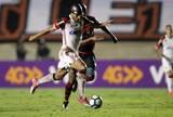 Lino aprova volta de Ederson; Loffredo vê chance de meia atuar com Diego