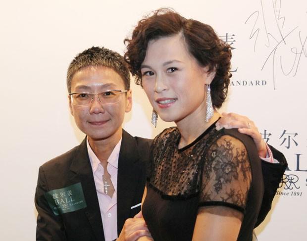 Gigi Chao (à direita) e Sean Eav teriam se casado na França. (Foto: AP)