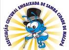 Embaixada de Samba (Divulgação)