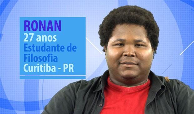 Ronan é um dos novos participantes do BBB (Foto: Divulgação/Globo)