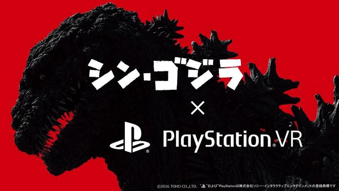 Shin Godzilla PlayStation VR Experiencie (Foto: Reprodução/Felipe Vinha)
