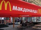 Primeiro McDonald's de Moscou reabre após interdição de 90 dias
