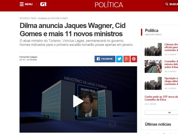 Dilma anuncia Jaques Wagner, Cid Gomes e mais 11 novos ministros (Foto: REPRODUÇÃO/G1)