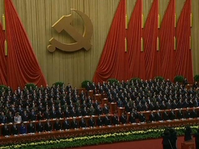 reuniao do partido comunista chines