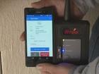 DMAE dá início à implantação de sistema de leitura por telemetria
