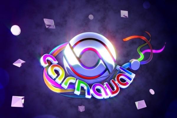 Logo Carnaval (Foto: Divulgação/RBS TV)