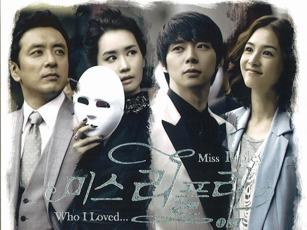 Mais um exemplo da novela da Coreia do Sul (Foto: Divulgação)