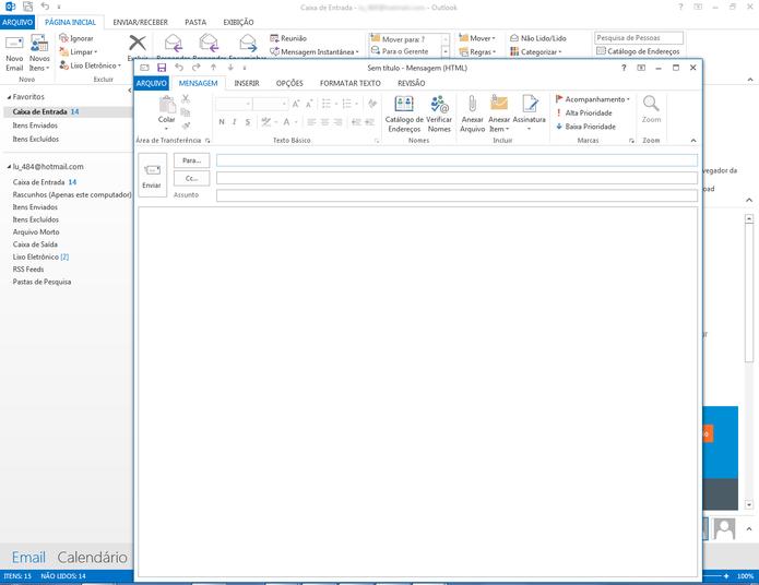 """Na aba página inicial, clique em """"Novo e-mail"""" para escrever uma mensagem no Outlook  (Foto: Reprodução/ Lu Fávero)"""