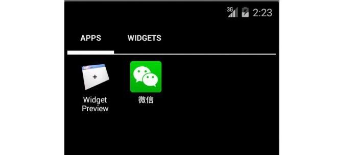 Malware se disfarça de WeChat (Foto: Reprodução/Kaspersky Lab)