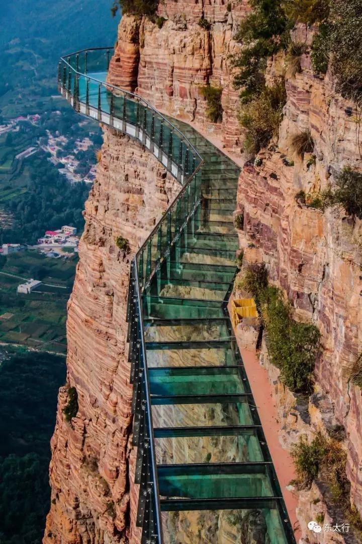 Ponte de vidro na China (Foto: EAST TAIHANG DISTRICT/ WE CHAT)