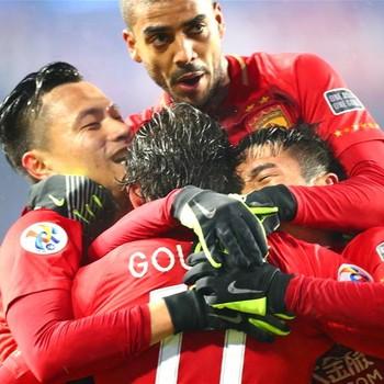 Guangzhou Evergrande empata na Champions da Ásia (Foto: Divulgação / Guangzhou Evergrande)