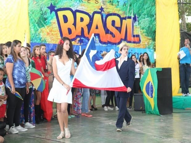 Evento será no Colégio Municipal Francisco Porto de Aguiar (Foto: Foto: Jorge Porto)