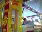 Fast food móvel é destaque em feira de empreendedorismo em São Paulo