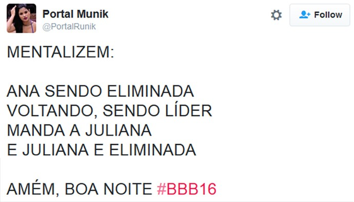 Juliana BBB16  (Foto: Reprodução)