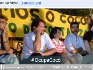 Governador Cid Gomes se reúne com manifestantes (Foto: Rapadura Ninja/Twitcasting/Reprodução)