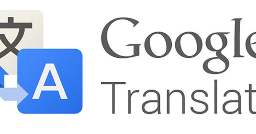 Como Mudar O Som Do Google Tradutor Para A Voz De Homem