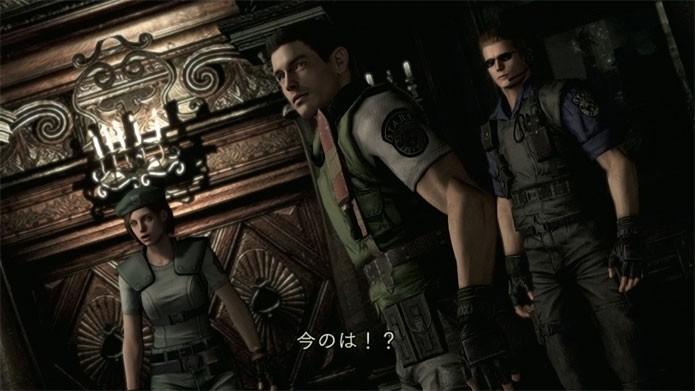 Resident Evil HD Remaster (Foto: Divulgação)