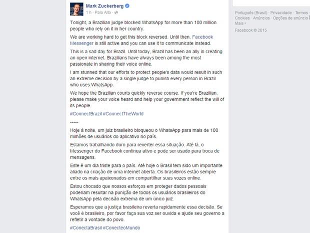 Mark Zuckerberg, cofundador e presidente-executivo do Faceboo, comenta bloqueio do Whatsapp no Brasil (Foto: Reprodução/Facebook/Marck Zuckerberg)