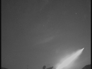 Meteoro que cruzou o litoral sudeste foi registrado pela estação Exoss localizada em São Sebastião (SP) (Foto: Reprodução / Exoss)