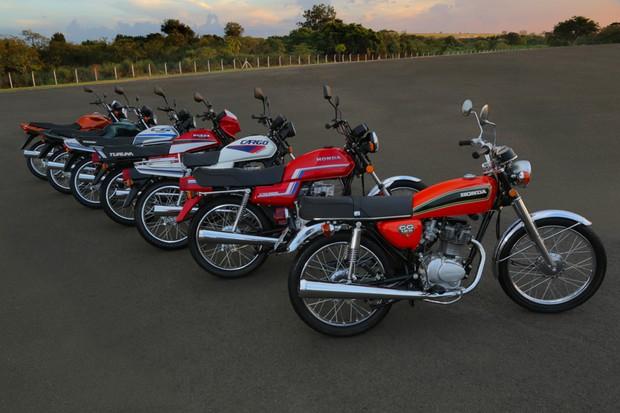 Honda CG 40 anos (Foto: Divulgação)